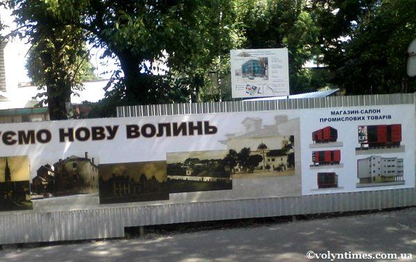 Будівництво на вул.Кривий Вал Фото. С. Андрейчин