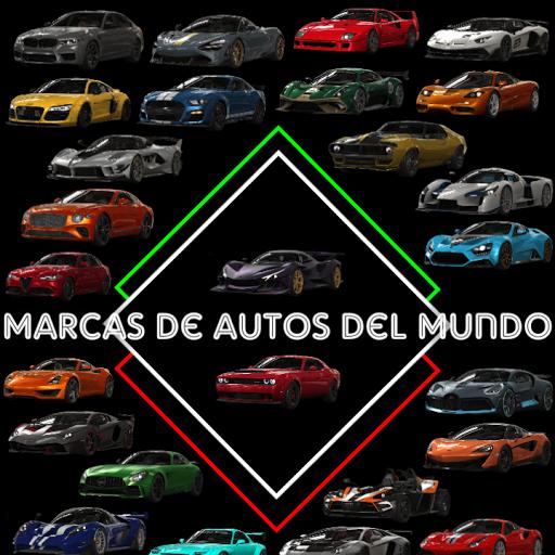 Marcas de autos deportivos del mundo imagui for Marcas de coches