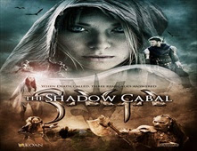فيلم Dragon Lore: Curse of the Shadow