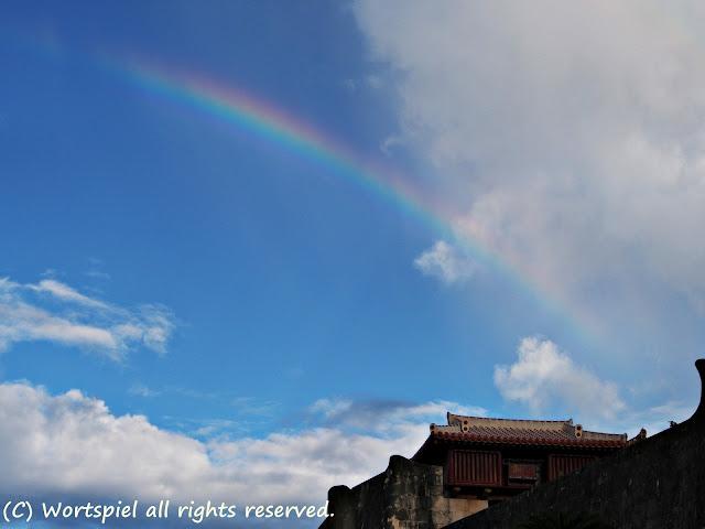 首里城と虹