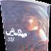 مینڈا سائیں مصنفہ : تہمینہ درانی