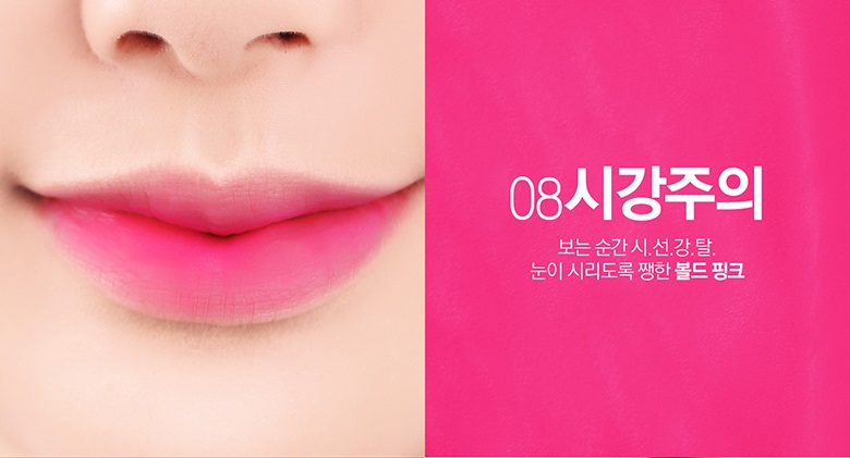Bbia Last Velvet Lip Tint version 2 Màu 08 Pink Attack