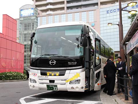 大阪バス「東京特急ニュースター号」 ・・33 開業式にて