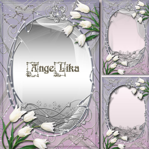 Рамка для влюбленных - Белые тюльпаны для тебя