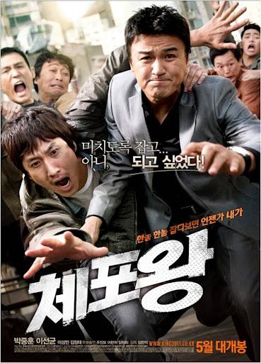 Vua Cảnh Sát - Arrest King 2013