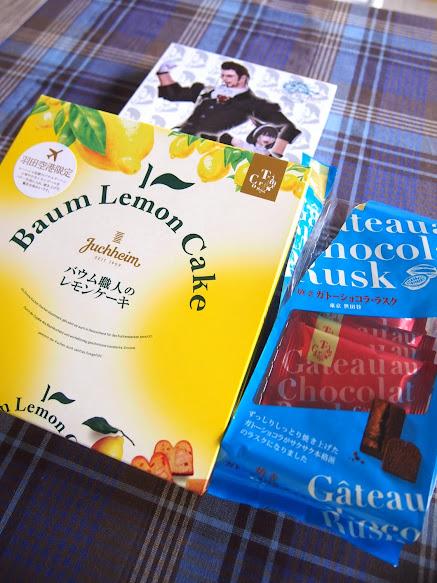 羽田空港限定のバウム職人のレモンケーキ
