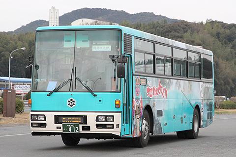 亀の井バス「とよのくに号」 ・412