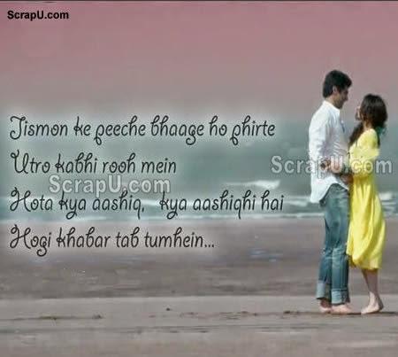 Zism ke peeche bhagate ho utaro kabhi rooh me - Aashiqi2-Pics pictures