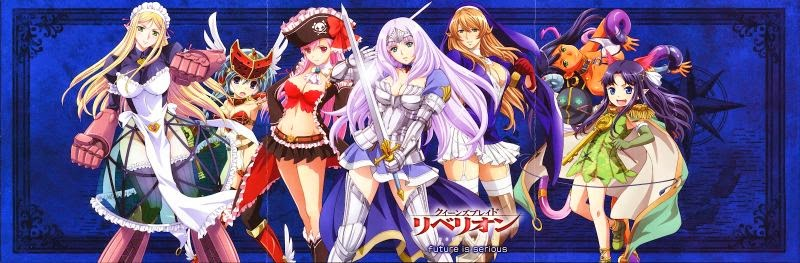 Queens Blade Rebellion SS3