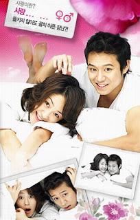 Cáo Ơi Làm Gì - Fox What Are You Doing? - 2006