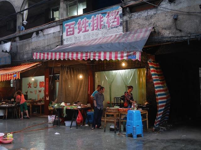 """""""百姓排档"""" restaurant in Hengyang, Hunan"""