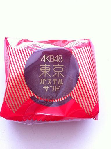 E8BE0065-D4A8-475A-9ED9-E204269ADBA6.JPG