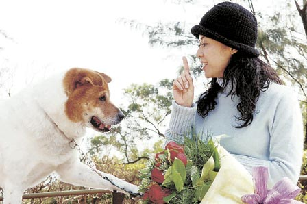 Jessica Hsuan and a dog 1