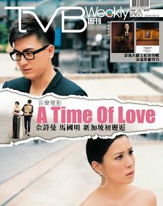 Khoảnh Khắc Tình Yêu - A Time Of Love poster