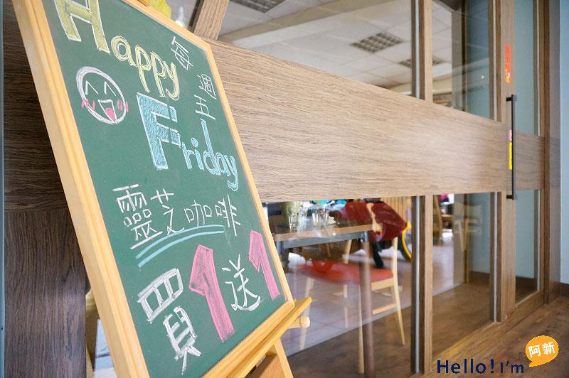 台南中西區咖啡館,日光咖啡-3