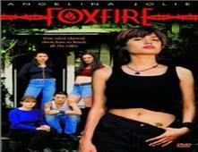 مشاهدة فيلم Foxfire