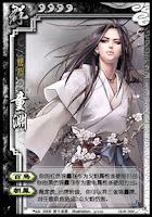 Tong Yuan 2