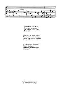 """Песня """"Блестят на ёлке бусы"""" Т. Попатенко: ноты"""