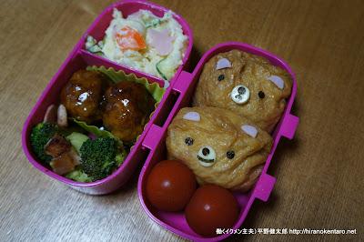 運動会のお弁当(くまさんおいなり)