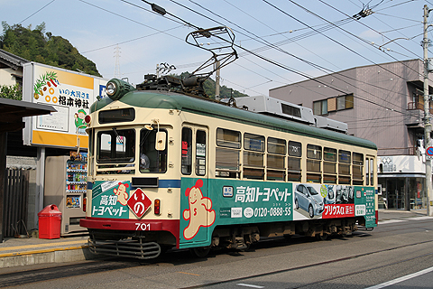 土佐電気鉄道 701形 伊野駅到着