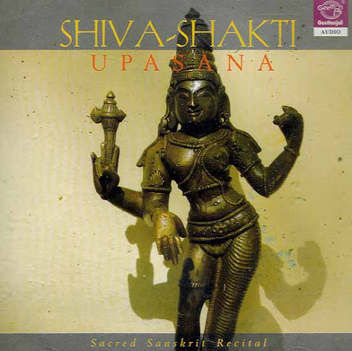 Shiva Shakti Upasana By Dr.R.Thyagarajan Devotional Album MP3 Songs