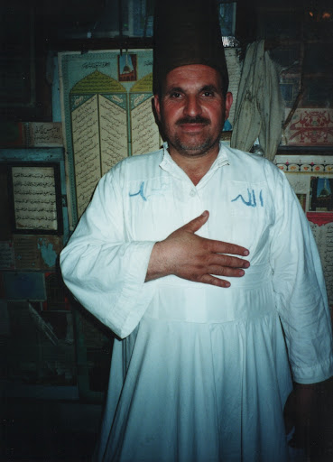 Murad as Dervish, Aleppo
