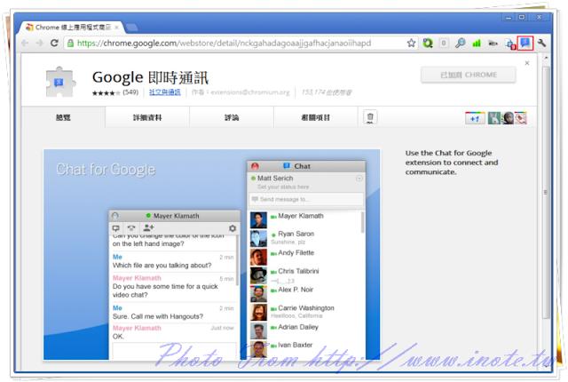 google%2520chat 2