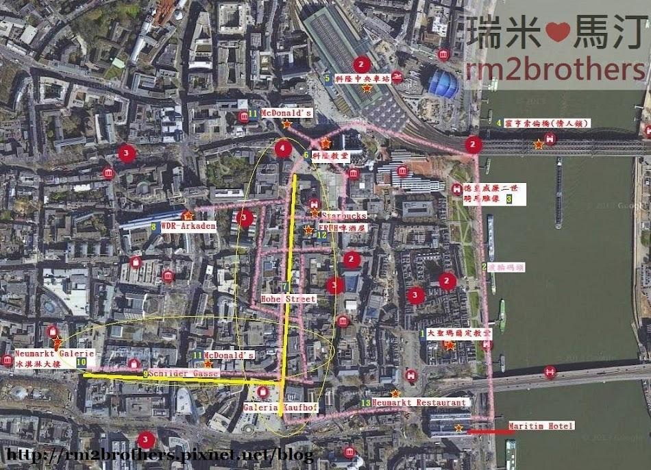 科隆散步地圖