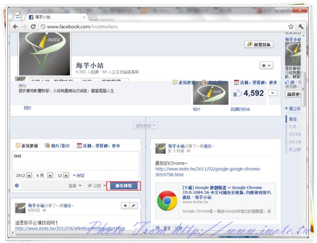 facebook%2520Schedule%2520Posts 2