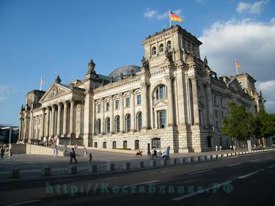 Рейхстаг, Германия, Reichstag, Deutschland, КостаБланка.РФ