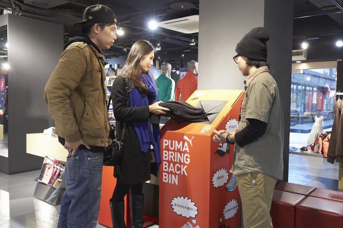 *PUMA推出InCycle環保系列同時:還有舊衣物Bring Me Back的回收服務 5