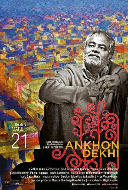 Poster Of Hindi Movie Ankhon Dekhi (2014) Free Download Full New Hindi Movie Watch Online At Alldownloads4u.Com