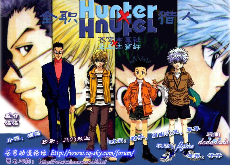 Gambar Hunter X Hunter