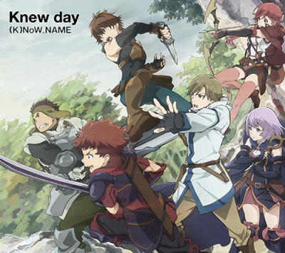 Hai to Gensou no Grimgar OP Single - Knew day