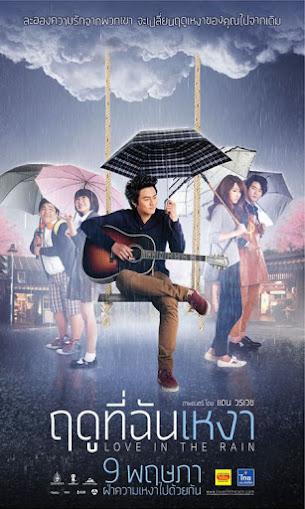 Love In The Rain ฤดูที่ฉันเหงา HD [พากย์ไทย]