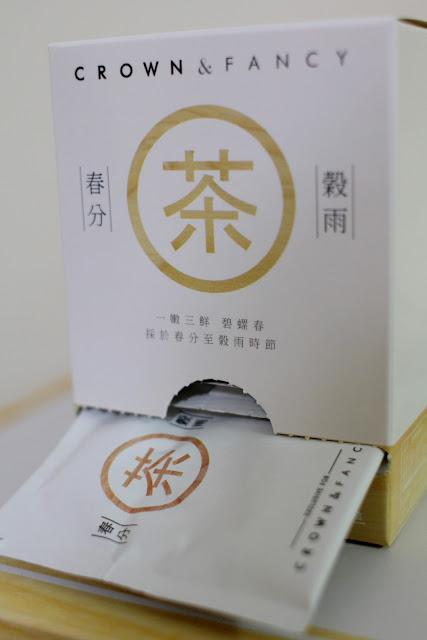 金礦咖啡 庭圓金悦 中秋禮盒