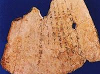 προφητείες και η μαντική των Κινέζων,prophecy and divination the Chinese.