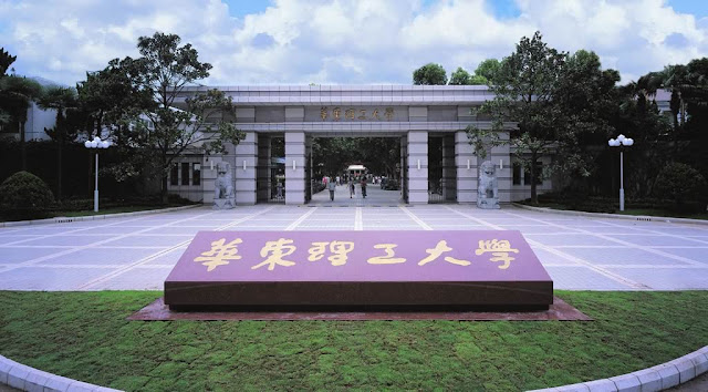 East China University of Science and Technology (South Gate), 130 Meilong Road, Xuhui, Shanghai, China, 200237