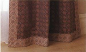 Como hacer un dobladillo a una cortina cositasconmesh - Dobladillo cortinas ...