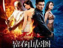 فيلم Switch بجودة DVDScr