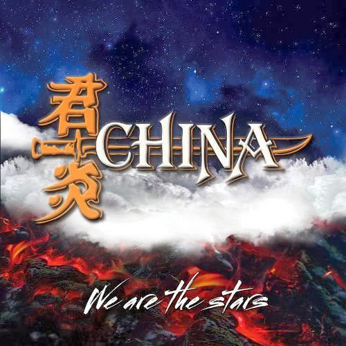 China   We Are the Stars (2013)