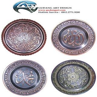Kaligrafi+Tembaga++Copper+Calligraphy