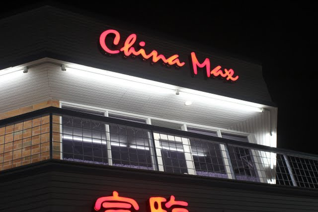China Max Late Night