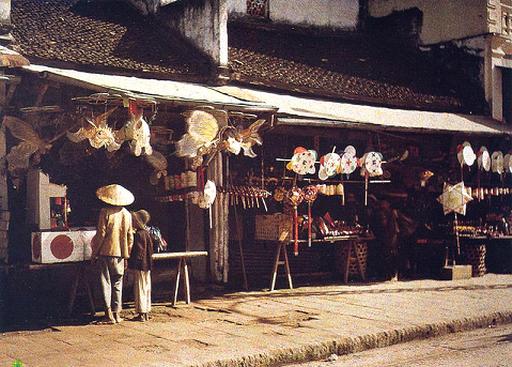 Tết Trung Thu Hà Nội xưa
