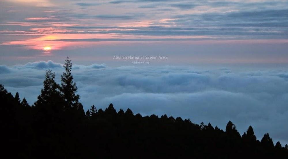 嘉義阿里山夕陽-7
