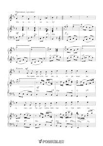 """Песня """"Дуэт короля и принцессы"""" из мультфильма """"Бременские музыканты"""""""