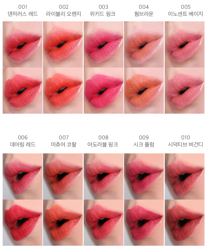Bảng Màu Son I'm Meme I'm Tic Toc Tint Lip Velvet Phiên Bản Vỏ Đen