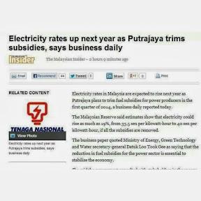 Kadar Takrif Elektrik Akan Diturunkan
