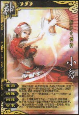 God Xiao Qiao 2