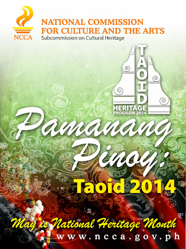 taoid 2014 poster